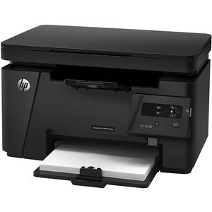 HP LaserJet Pro MFP M125a Printer